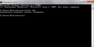 Windows 7 - Операция требует повышения
